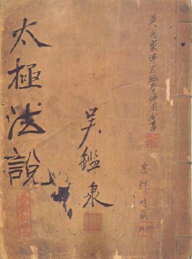 wu-gongzao-yang-banhou