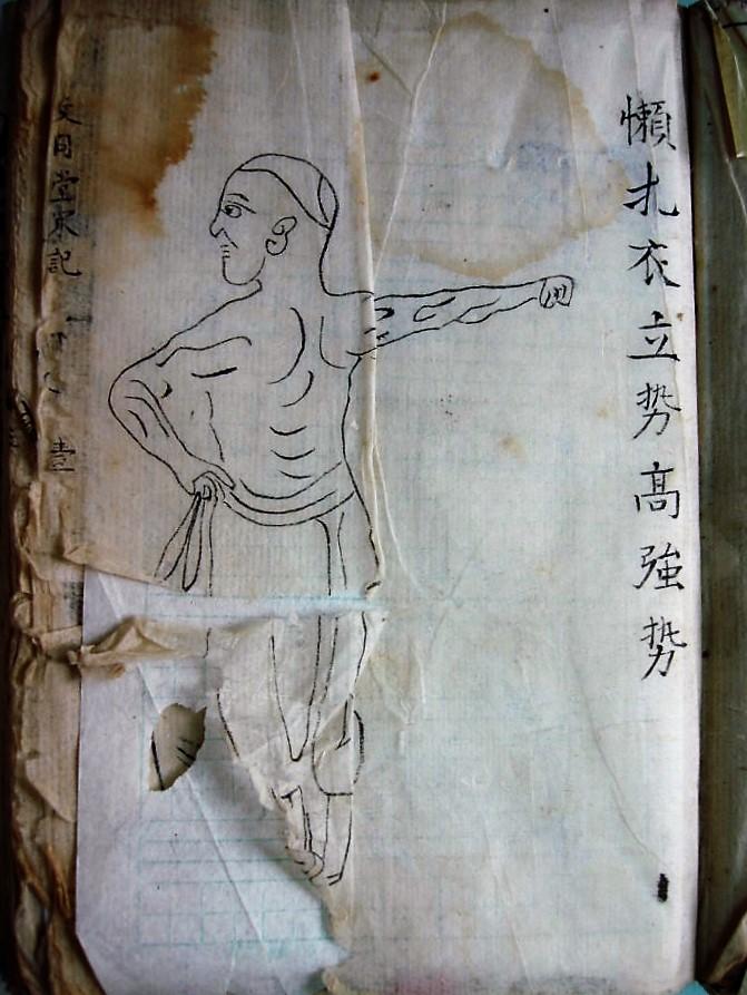 xinyi-lan-za-yi-rettet