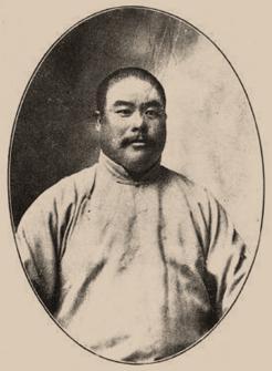 yang-chengfu-1928-portrait-2