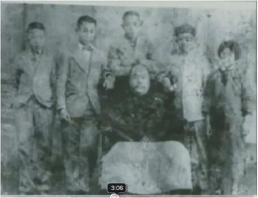 yang-chengfu-fam1911