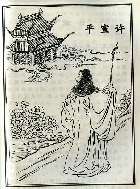 xu-xuanping-3